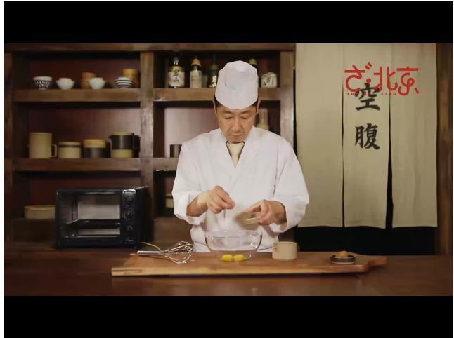 【ざ・北京】日本人料理長がちまき作りに挑戦