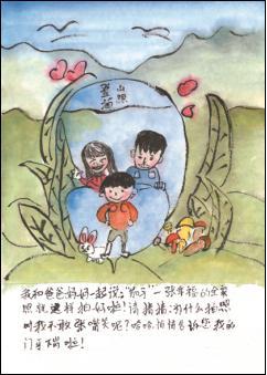 24の国・地域のグランプリほか各賞決定 中華人民共和国のグランプリ受賞者 姜宇航/ Jiang Yuhang/ジャン ユハンさん(8歳)