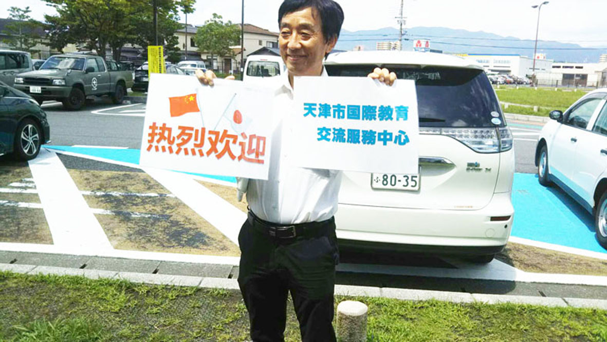 天津市の小学生179名が琵琶湖で水環境学習を体験