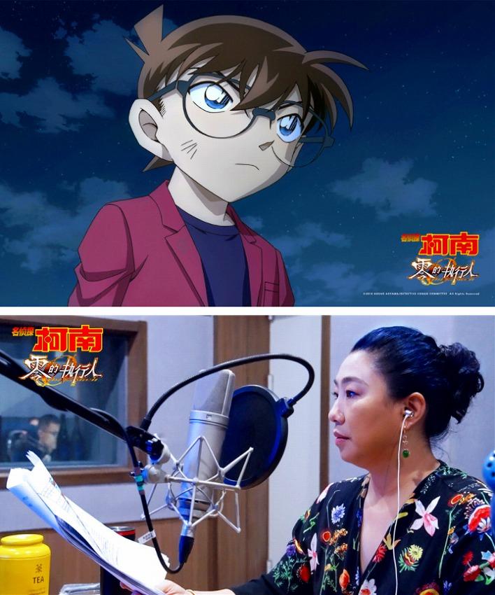 「名探偵コナン ゼロの執行人」、中国語吹き替え作業終了