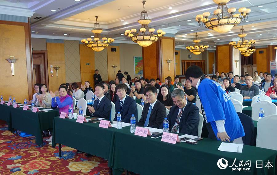 東北の魅力 日本東北地方ウィンタースポーツ・観光セミナー」大連で開催