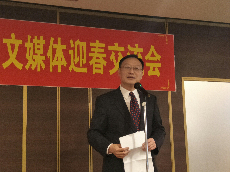 2019年春節の日、駐大阪大使級李天然総領事と関西の中国系新聞社招待交流会開催
