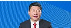 G20大阪サミット展望:習近平国家主席が世界経済の「診断と処方箋」