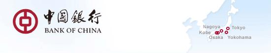 中国「輸入包装済み食品ラベル検査監督管理政策」 一般社団法人西日本中国企業連合会 CCIC・JAPAN 株式会社 一般財団法人日本食品検査 主催
