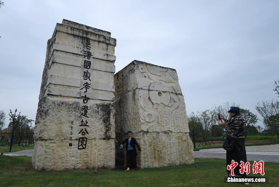 世界遺産登録で人気高まる良渚古城遺跡公園 1日3千人に入場制限