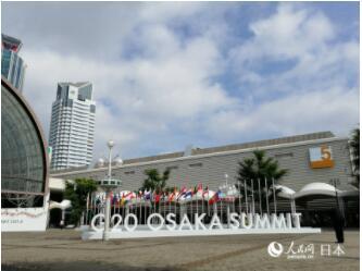 G20大阪サミット 巨費投じた日本は何を得たのか