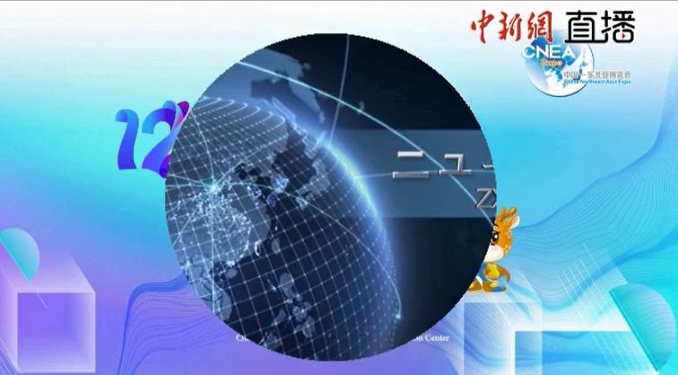 第十二回中国東北アジア博覧会盛大に開催
