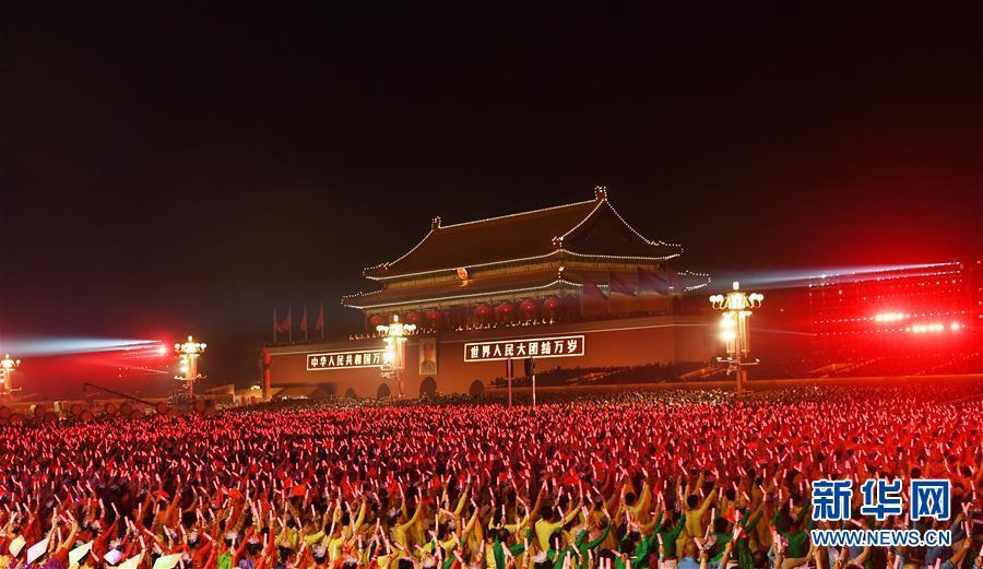 中華人民共和国成立70周年祝賀イベントが開催 北京