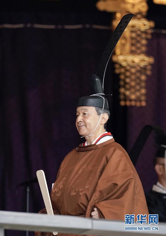 日本の徳仁天皇が即位を宣言 東京