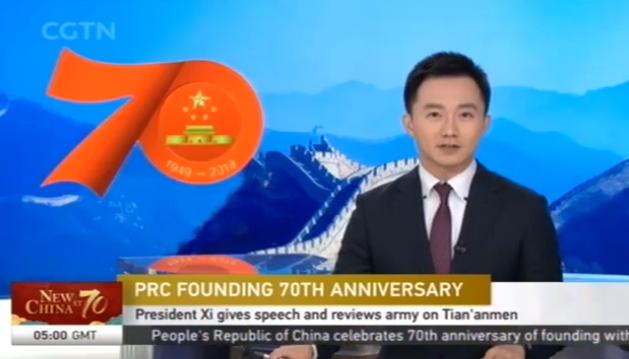 新中国成立70周年祝賀大会・閲兵式が開催