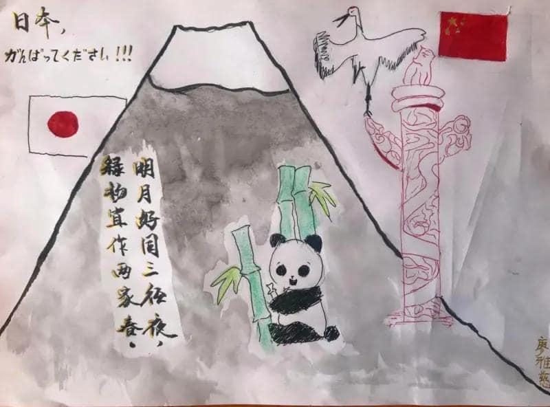 中国広西チワン族自治区桂林市にある小学校の先生や児童からのメッセージ