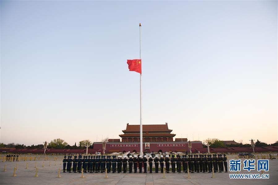 天安門広場で半旗を掲揚