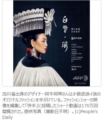 ショート動画で「バズる」伝統文化 京劇や影絵に若者ハマる 中国