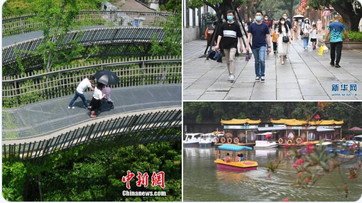中国の観光市場に活気戻る メーデー連休の収入475.6億元