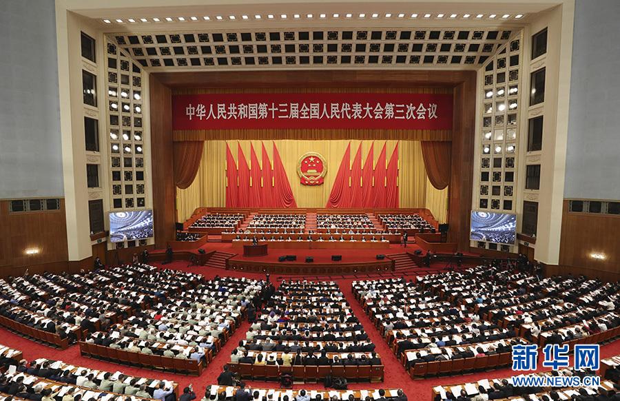 第13期全国人民代表大会(全人代)第3回会議北京・人民大会堂で開幕