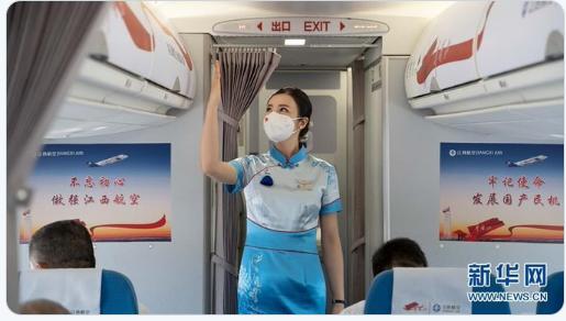 民用航空局が国際旅客便を受け入れる能力備えた37都市発表