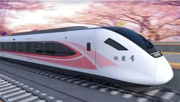 北京:桃色塗装の高速鉄道が9月末にも懐密線で運行開始