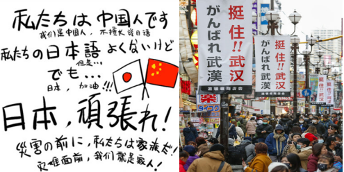 10年前に東日本大震災のときに中国のネットで話題となった一枚の絵
