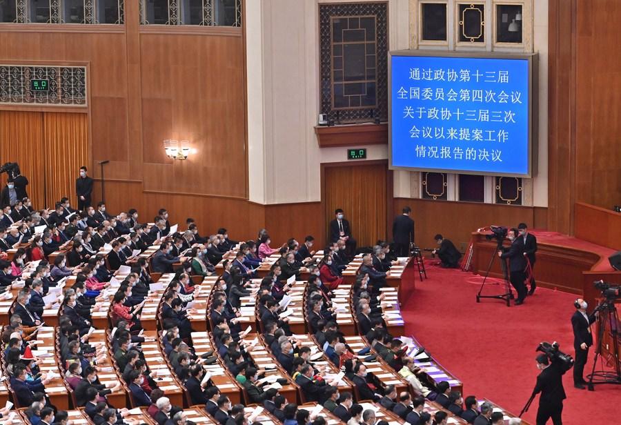 中国の国政諮問機関である中国人民政治協商会議(政協)の第13期全国委員会第4回会議が10日午後、閉幕した。