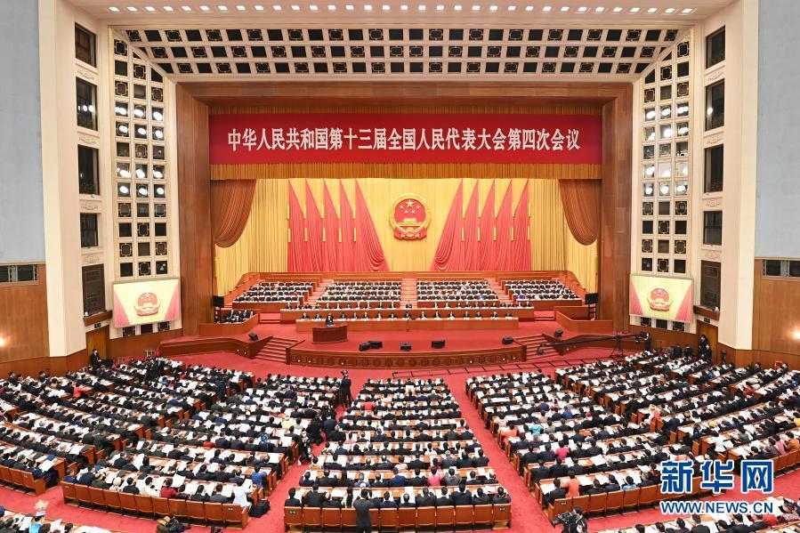 第13期全人代第4回会議が5日開幕【中国の2021年GDP増は6%超と予測】